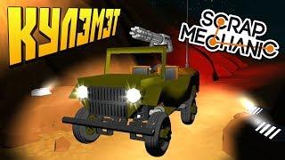 видео Использование Grand Theft Auto при создании беспилотных автомобилей