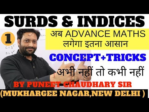 SURDS & INDICES | ADVANCE MATHS |CONCEPT+TRICKS TO SOLVE ANY QUESTIONS . BY PUNEET CHAUDHARY SIR