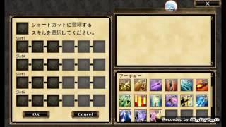 Aurcus Online Jp - Geisha Archer Lvl Cap   80 Skill Build | Combo Pve | Equip