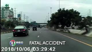 FATAL ACCIDENT | Ch3Thailand
