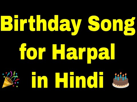birthday-song-for-harpal---happy-birthday-song-for-harpal