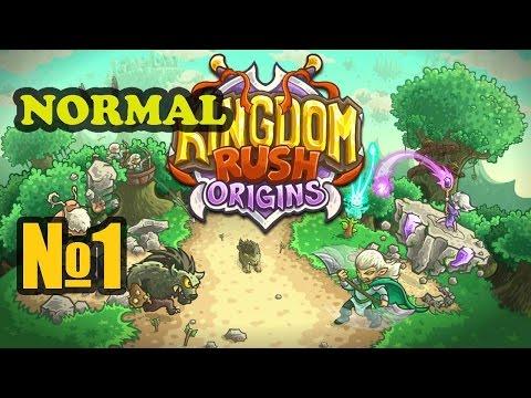 Kingdom Rush Frontiers - Прохождение на PC (Steam)