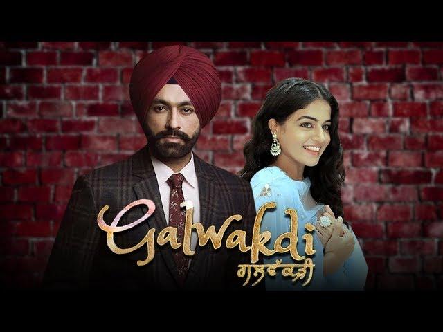 Pollywood Current Report (P.C.R) | Galwakdi  - Tarsem Jassar, Wamiqa Gabbi | Upcoming Movies 2020