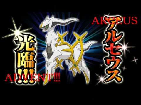 Pokemon Movie 12 NEWS :Arceus - To the Conquering Spacetime