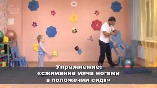 Утренняя зарядка для детей 4-5 лет. Упражнения для мышц ягодиц и ног. Школа раннего развития(, 2013-08-10T22:12:38.000Z)