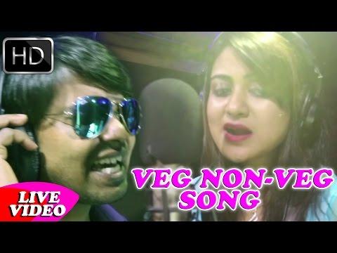 VEG NON - VEG |  ROOP SHAA , MANAS KUMAR | HINDI LATEST NEW VIDEO SONG