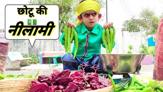 CHOTU DADA MIRCHI WALA | छोटू दादा मिर्ची वाला | Khandesh Hindi Comedy | Chotu Comedy Video