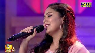 Harshdeep Kaur | Akhiyaan Ch Tu Wasda | Yaar Mangya Si | Live | Grand Finale | VOP Chhota Champ 4