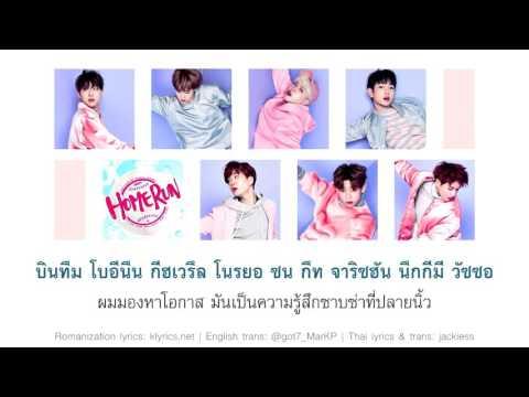 [Thaisub/Karaoke] GOT7 - Home Run