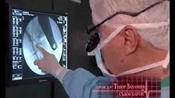 Отделение по Съдова хирургия - Болница Дева Мария