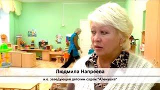 Вентиляция в детских садах. Телеканал