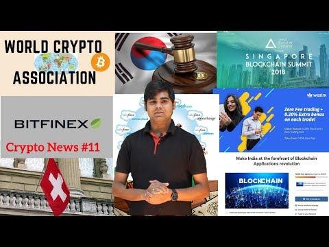 Crypto News #11 RBI ban crypto, Swiss Central Bank, Cryto ads,  Bitfinix, Wazirx, UK, South Korea