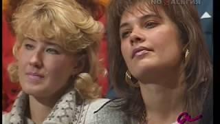 Я сама с Юлией Меньшовой - Я вышла замуж...  поздно (1995)