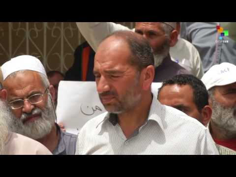 Palestine: Workers Union Celebrate May Day