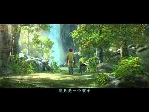 勇敢的心 MV 1080P 汪峰献唱全球首部3D西游动画电影《西游记之大圣归来》