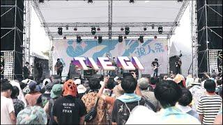 【鐵擊】SPECIAL |『SIGN』 in 浪人祭 2020.0.07.26