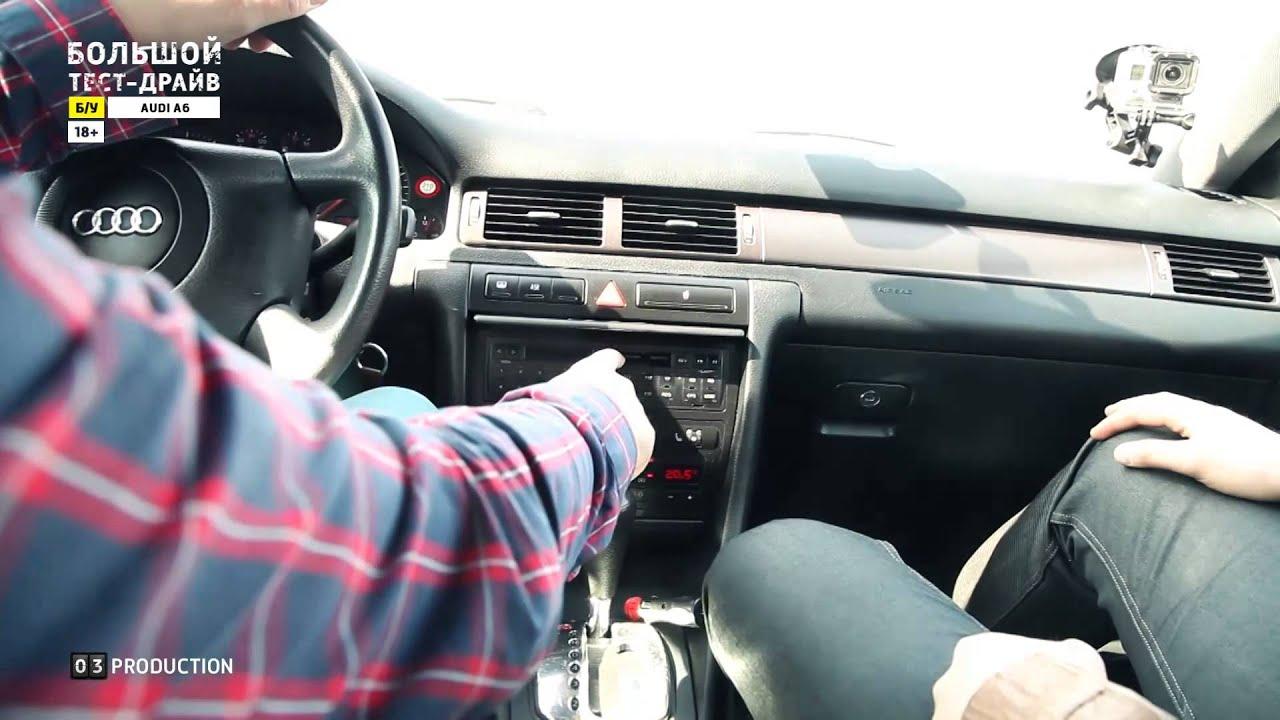 Более 298 объявлений о продаже подержанных ауди а6 на автобазаре в киеве. На auto. Ria легко найти, сравнить и купить бу audi a6 с пробегом в.