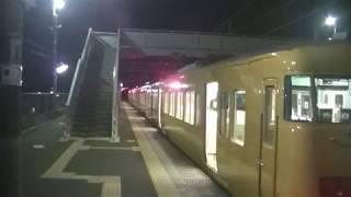 赤穂線【長船駅】長船止電車から播州赤穂方面のりかえは陸橋を渡らなければならない!