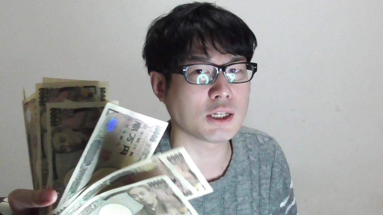 ヒカキン 財布 見つかっ た
