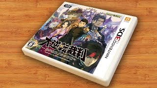 Ace Attorney Meets Sherlock Holmes: Japan's Nintendo 3DS Exclusive - Region Locked feat. Mark Brown