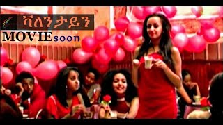 """""""Valentine"""" Romantic Eritrean Drama . . . soon"""