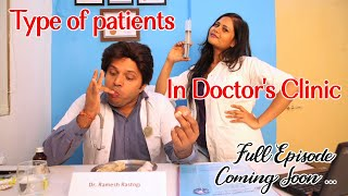Type of patients in Doctor's Clinic | official trailer | comedy movies 2019 | OWPH | New Movie 2019