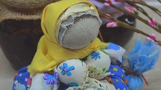 кубышка Травница,  Кукла ручной работы с использованием ароматных трав