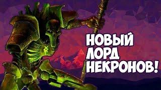 Ходячая смерть! Warhammer 40000 Dawn Of War 2  Retribution!
