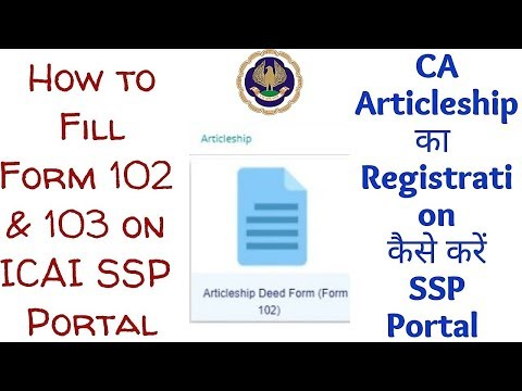 Procedure For Articleship Registration Form 102 & 103 On SSP Portal - ICAI