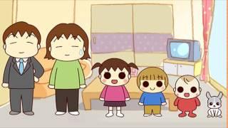 うちの3姉妹 - たっとぅーん♪たいむ スーチー 検索動画 16