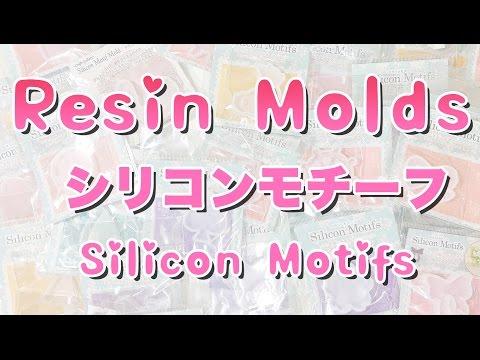Silicon Motifs Haul ❤︎ シリコンモチーフ