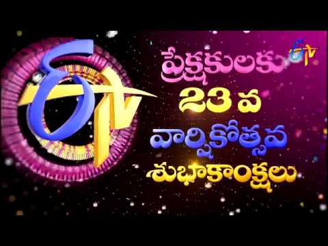 ETV | 23rd  Anniversary | Greetings