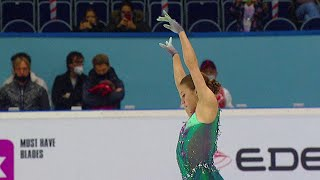 Александра Трусова Короткая программа Кубок России 2020 21 Четвертый этап