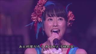 佐々木彩夏(ももいろクローバーZ) - あーりんはあーりん