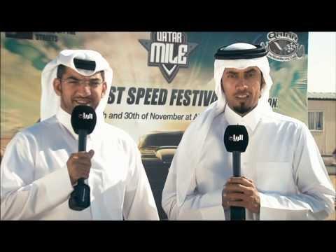 بطولة قطر مايل 22-12-2013 Qatar Mile