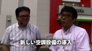 【パチンコ業界の節電に対する取組】 http://www.p-setsuden.jp/ パチン...