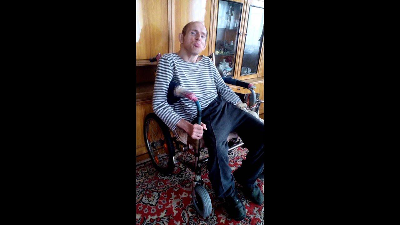Инвалиды 2 Группы Знакомства