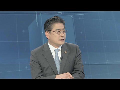 [뉴스워치] 완전자율주행차 인프라 확충…8년 뒤 상용화 목표 / 연합뉴스TV