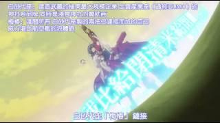 境界線上のホライゾン 第10話 「武蔵のズドン巫女」 境界線上のホライゾン 検索動画 9