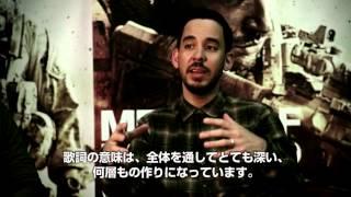 "http://www.medalofhonor.com/ja_JP あのLinkin Parkと『メダル オブ オナー ウォーファイター』(MOH)がコラボした。Linkin Parkの ""CASTLE OF GLASS"" ミュージックビ..."