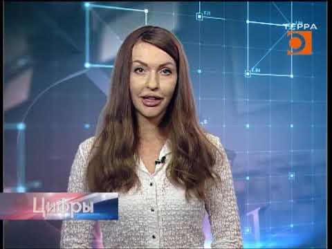 Цифры. Эфир передачи от 01.03.2019