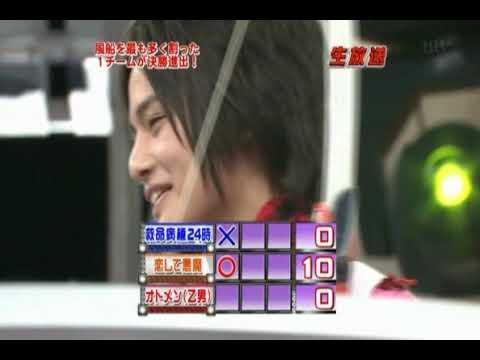2009 07 06 Nakai Masahiro no Super Drama Festival Yuma Cut1