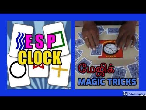 🔔MAGIC VIDEO TAMIL I💥MAGIC TRICK TAMIL #547 I'E S P' CLOCK