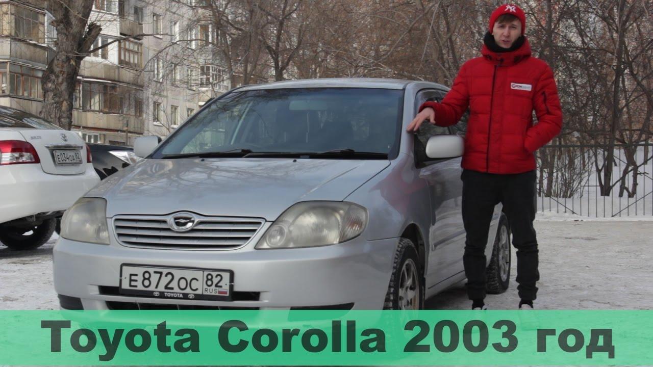 Toyota Corolla 2013, подержанный авто с гарантией! (На продаже в .
