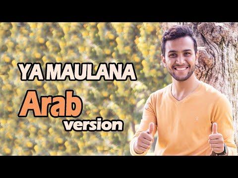 YA MAULANA ( Cover ) - Mostafa Abo Rawash l مولانا - مصطفى ابورواش