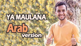 [3.89 MB] YA MAULANA ( Cover ) - Mostafa Abo Rawash l مولانا - مصطفى ابورواش