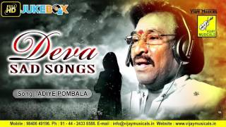 Download 05 ADIYE POMBALA MP3 song and Music Video
