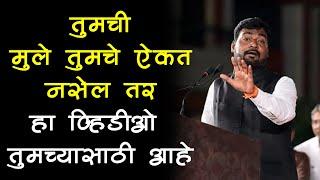 पूर्ण Family ने एकत्र बसून हा Video पहावा | Nitin Banugade Patil