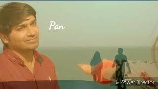 Hu mane sodhya karu | Love Ni bhavai | WhatsApp status | Facebook story
