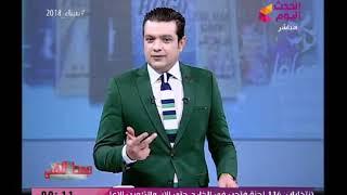 مقدم الوسط الفني يشن هجوم ناري علي عمرو أديب بسبب تركي آل شيخ والسبب كارثة